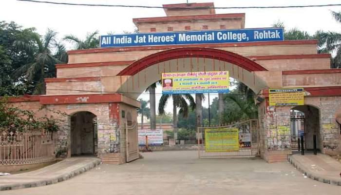 Haryana colleges Open