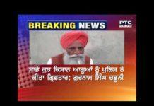Haryana farmers change route to Delhi