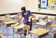 Govt educational institutions of Himachal Pradesh to remain shut till Dec 31
