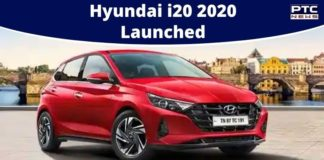 Hyundai i20 2020 India Launched: From price to features; All you need to know