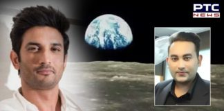 Inspired by Sushant Singh Rajput, a fan buys land on moon