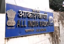 Jalandhar AIR services go off air? Here's what Akashwani has to say