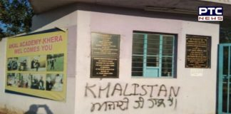Khalistan slogans in different villages of Mahilpur town of Hoshiarpur