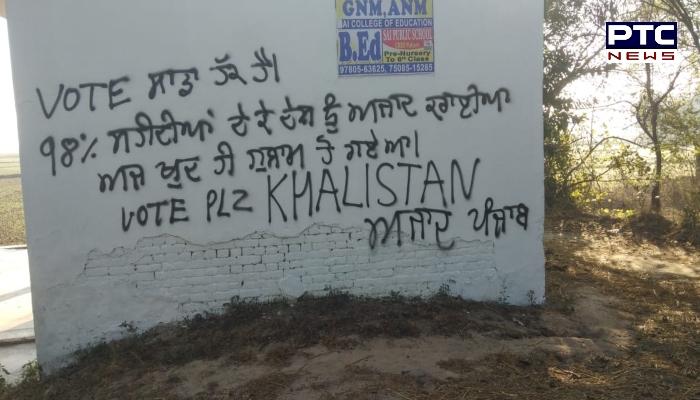 Khalistan slogans in different villages of Mahilpur town of Hoshiarpur