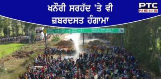Farmers and Police between Clashes at Khanauri border, farmers break barricades march to Delhi