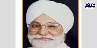 Mahinder Singh Gill passed away today , Punjab government half day leave to the offices