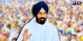 Central government's withdrawal of Z Plus security from senior SAD leader Bikram Majithia