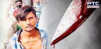 Big Brother Atack on brother -Sister in Mandi Gobindgarh