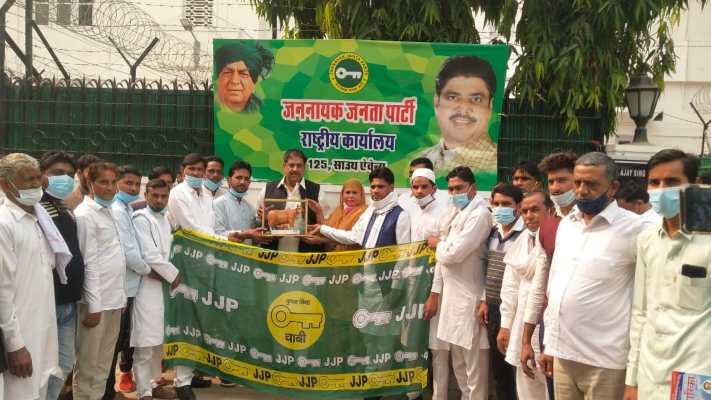 Political Leader Joins JJP