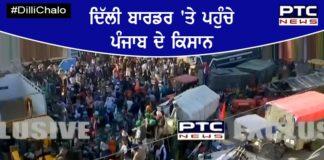 Farmers Protest : Punjab Farmers reached at Mundka border of Delhi