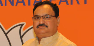 JP Nadda Punjab visit: Amid farmers protest against farm laws 2020, the BJP President JP Nadda is all set to visit Punjab for 3 days.