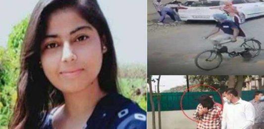 Nikita Murder Case Chargesheet