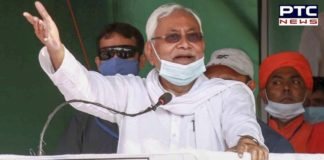 Bihar elections 2020: Onion thrown at Nitish Kumar in Madhubani rally