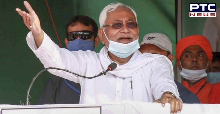 Bihar CM Nitish Kumar: After meeting of NDA over Bihar election 2020 results, Nitish Kumar has been elected NDA legislature party leader.