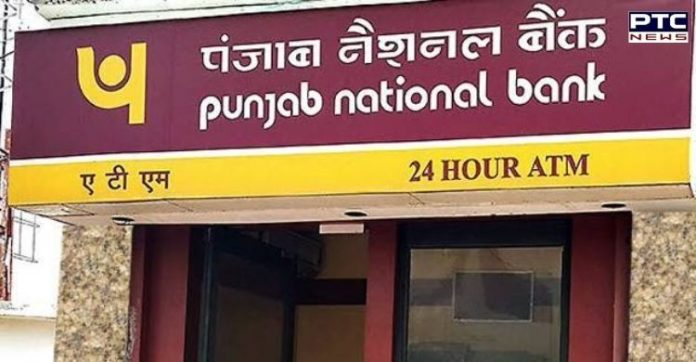 Punjab National Bank sets new rules for ATM cash withdrawal