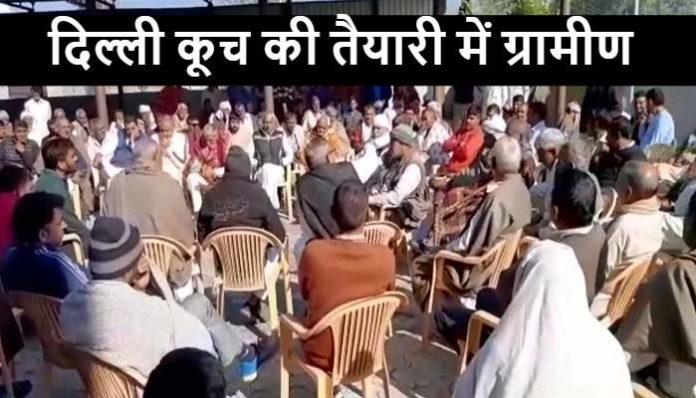 Farmer Delhi Protest
