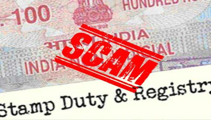 Panipat registry stamp scam