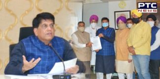 Punjab BJP leaders meet Piyush Goyal to discuss ongoing farmers protest in state