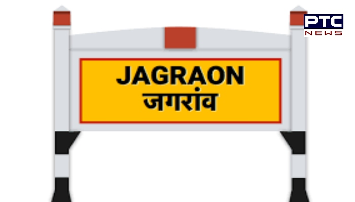 police registered on Missing FIR After 21 years Villages in Jagraon