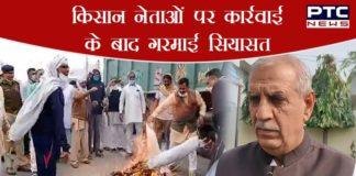 Farmer Leaders Detained
