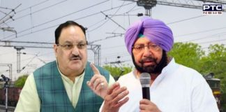 Punjab CM asks JP Nadda to call for collective will to resolve issue of goods trains movement