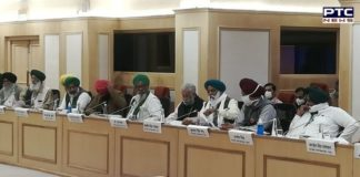 Punjab farmers' meeting with Centre ends with no outcome