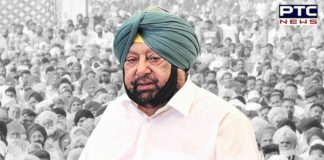 Capt. Amarinder: 'Will not allow CBI to enter Punjab without permission'