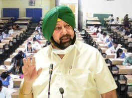 Punjab govt announces date for reopening of colleges and universities