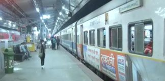 Railway Started service in Punjab