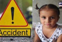 Road Accident in village Sheikhpura in Talwandi Sabo , five-year-old girl death