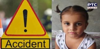 Road Accident in village Sheikhpura in Talwandi Sabo , five-year-old girl death