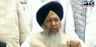 General Session of SGPC to be held on Nov 27. President, Gen. Sect and other office bearers to be present