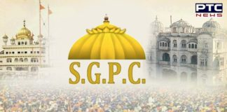SGPC celebrates its centenary, top Sikh leaders attend celebrations