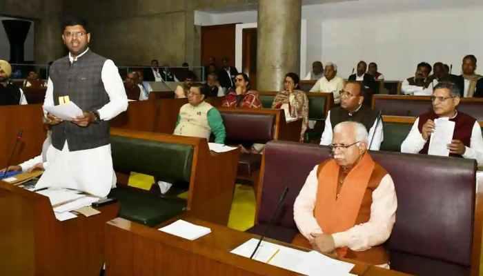 Haryana Vidhansabha Session