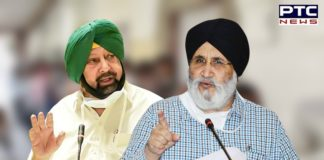 SAD says CM playing fixed match with centre to defame farmer organizations