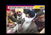 Shiromani Akali Dal's strong protest against Simarjit Bains