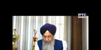 Sikh Sargarmiyaan | Sikh Religious News | Nov 01, 2020