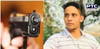 Sri Muktsar Sahib: Student failed 10th class shot himself dead