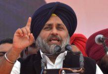 Sukhbir Singh Badal Announcement Shiromani Akali Dal's BC Wing District Jathedar and Organizational Structure