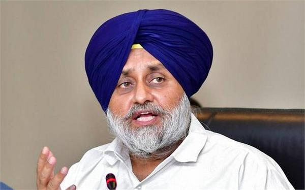 Farmers Protest: Shiromani Akali Dal expressed concern on Punjab farmers during SAD core committee meet presided by Sukhbir Singh Badal.
