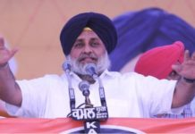 "SAD ""fully and actively supporting 'Dilli Chalo' agitation: Sukhbir Badal"