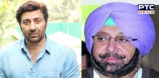 Sunny Deol appeal to the Captain Amarinder by writing letter to vacate the railway tracks