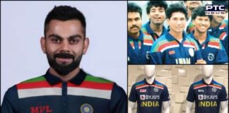 New 'retro' jersey and customised PPE kits: Team India all set for Australia tour