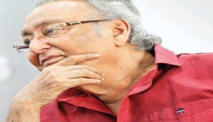 Soumitra Chatterjee News Update