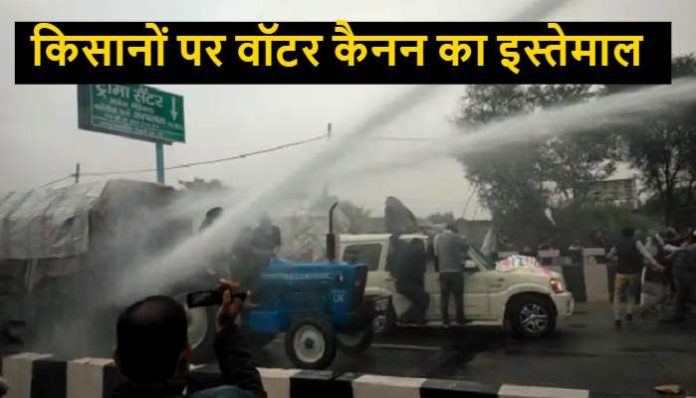 Water Cannon Used on Farmers
