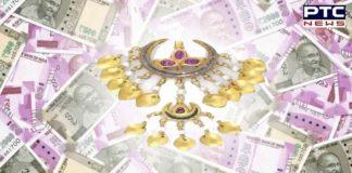Queen Jindan Kaur's Tikka was auctioned in London
