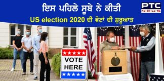 First village to vote in US election