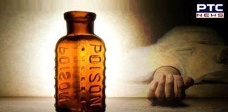 Girl dies after consuming poison in tarantaran