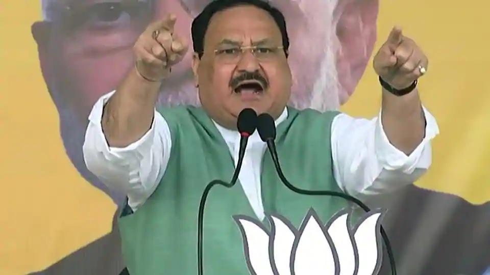 JP Nadda Punjab visit: Amid farmers protest against farm laws 2020, the BJP President JP Nadda is all set to visit Punjab for 3 days.