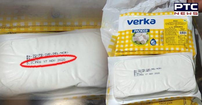 Don't trust Verka